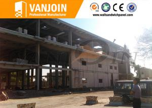 China Heat Insulation EPS Cement Sandwich Panel For Cold Room And Refrigerations Unit on sale