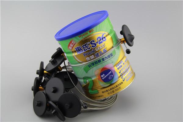 Milk Powder Can Antitheft Highest Sensitivity RF EAS Hard