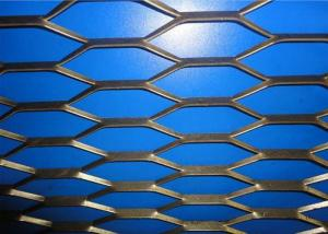 China Fine 304 316 316l Stainless Steel Expanded Metal Wire Mesh Fabric 0.5-2m Width supplier