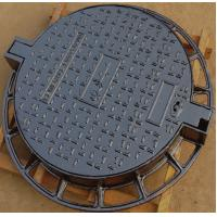 China Ductile Iron Manhole Cover and Frame on sale