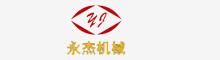 China Plastic Pelletizing Machine manufacturer
