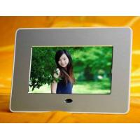 Infrared control 7 inch Digital Photo Frame for Photo browse,  video and music playback
