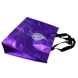China Shining Non Woven Carry Bags Reusable With Screen Printing Logo on sale