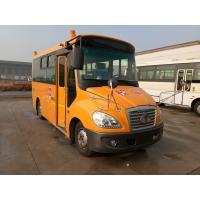 Classic Coaster Minibus Special School Bus Promotional Streamline Design