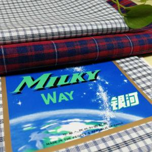 China 100% Polyester Yarn Dyed  Check Fabric For Uniform 300Dx300D Width 57/58 on sale