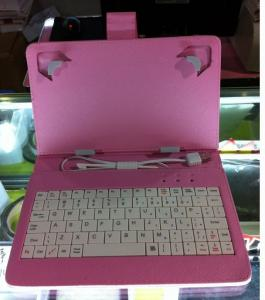 China HOTTEST !!! tablet keyboard cover supplier on sale