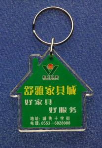 China wholesale promotional plastic keychain China supplier on sale