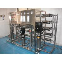 China Chemical Industrial Water Purification Systems With Delixi Electronic Component on sale