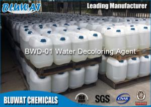 China 99% Water Decoloring Agent In Sewage Water Treatment , Paper Making Chemicals on sale