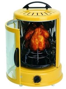 China 10L Vertical rotisserie oven kitchen electric oven on sale