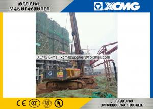 China XCMG Official 2014 year 4850hours XR280 Used Rotary Drilling Rig on sale