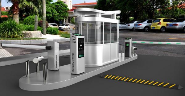 Automatic Parking Ticket Dispenser System / Smart Car Parking ...