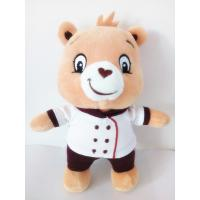 Good Plush Cooker Bear Stuffed Toy White Cloth PP Cotton Inside New Interest Model Cool Toy Holiday KIDS Children Gift