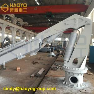 China Foldable Knuckle Boom Small Boat Deck Vessel Crane Marine Ship Deck Crane on sale