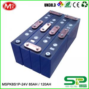 China 3.2v 80ah Deep Cycle Lithium Ion Lifepo4 Battery Cell For Solar Energy on sale