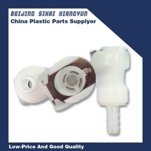 China 1/4 Female Quick Release Coupling Shut-Off With POM Body And EPDM Seal on sale