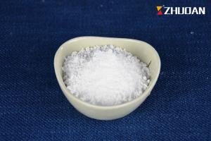 China Passive Fire Protection Flame Retardant Powder , Phosphorus Fire Retardant Agent on sale