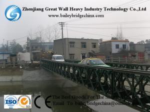 China CB321(CB100) DSR,Bailey Bridge,Modular,Temporary bridge In PNG,bridge on sale