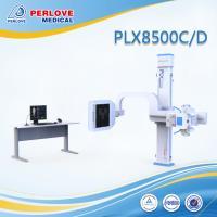 DR Xray equipment PLX8500C/D with sharp image