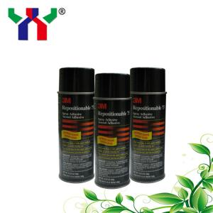 China 3M Super 75 Spray Adhesive on sale