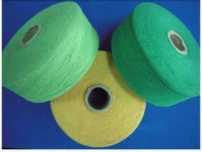 China Dyed cotton yarn on sale