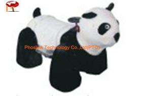 China Panda Coin Operated Walking Amusement Animal rides for Kids in Garden and Outside PTC-WK13 on sale