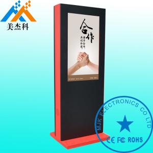 China Kiosk Vertical Touch Screen Digital Signage , Sunlight Readable Lcd Digital Poster on sale