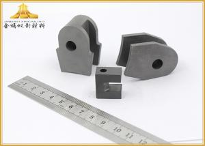 China High Performance Carbide Wear Parts Machining Steel For Metal Machining on sale