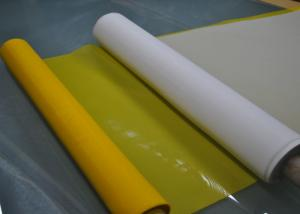 Quality High Tension 64um Screen Printing Mesh Roll 54T For Electronics Printing for sale