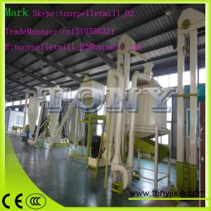 China Factory price complete wood pellet production line/wood pellet making line on sale