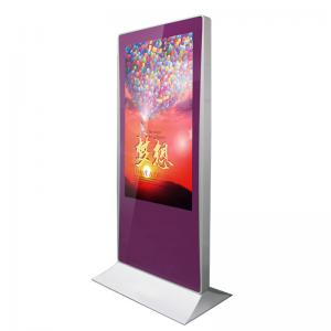 China Commercial LCD Digital Signage Kiosk Display 43 Inch 49 Inch 55 Inch 350 Cd/㎡ on sale