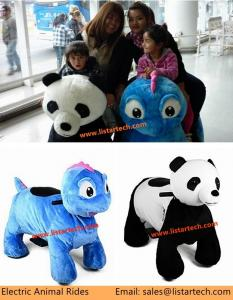 China rechargeable battery motorized plush riding 12v kids electric ride on sale