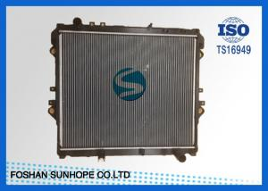China Hilux Revo 2016 Toyota Car Radiator PA 26mm/MT Aluminium Core OEM 16400-0L431  on sale