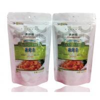 Biodegradable Packaging Plastic Stand Up Zipper Bags Fancy Plastic Ziplock Bag
