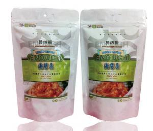 China Biodegradable Packaging Plastic Stand Up Zipper Bags Fancy Plastic Ziplock Bag on sale