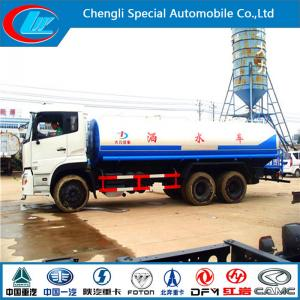 China Hot Sale 15000 Liter Dongfeng Water Tank Truck on sale