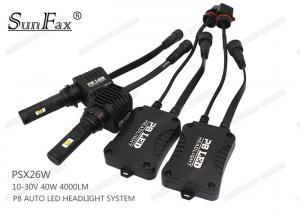 Quality PS x 26W 40w自動車LEDのヘッドライト4000LM 10 -ターボとの30vはファンを冷却します for sale