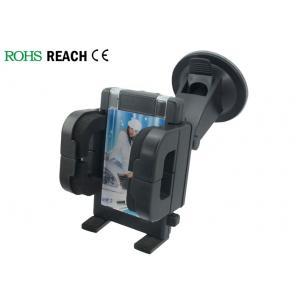 China Bâti universel de bras de Tablette d'automobile, support réglable de moniteur de taille on sale