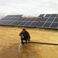Economic solar panel powerater pump used for drinking water supply solar submersible water pump price list pakistan