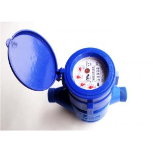 Quality ABS Plastic Domestic Water Meter Magnetic Dry-dial For Cold Water for sale
