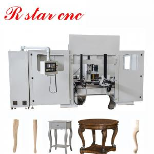 China Brand new CNC wood turning milling lathe center for furniture legs on sale
