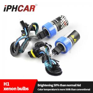 China IPHCAR H1 5500K Hid xenon Bulb Fast Start Hid Conversion Bulb Kit For Auto Hid Projector Lens on sale