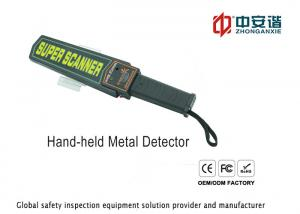 China Airports Rechargeable Handheld Metal Detector 20 Khz Metal Detecting Wand High Security on sale