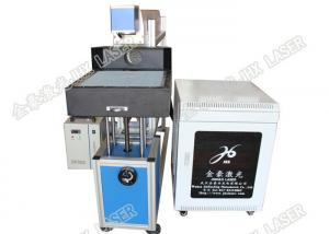 China CO2 Laser Engraving Cutting Machine , Leather Laser Cutting Machine Galvo JHX - 2020 on sale