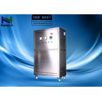 China Drink Water Ozone Generator 4 -15ppm Dissolved ozone concentration in water on sale