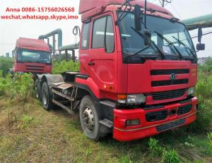 China 25 40 Ton Nissan Tractor Head Trailer Prime Mover Manual Transmission on sale