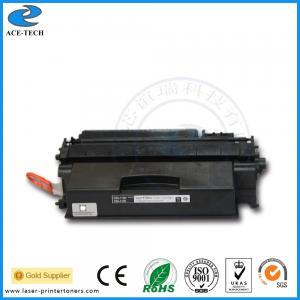 China Black Toner Cartridge ,Canon LBP6300/6650/6670/6680 MF5840/5850/5870/5880/5950/5960/5980 Printer on sale