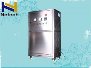 China 4mg/l ao ozônio 15mg/l dissolveu a máquina da água para a transformação de produtos alimentares on sale