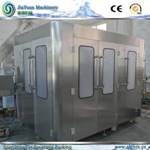 China Small But Robust! Mineral Water Bottle Filling Machine with 304 Stainless Steel Welded Frame in Small Size on sale