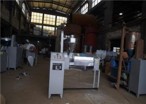 China Cold Pressed Peanut Oil Machine RF125 210-300kg Per Hour CE SGS Approved on sale